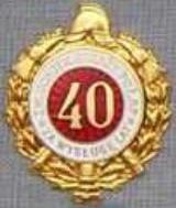 40lat