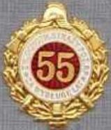 55lat